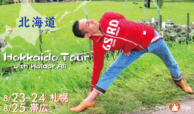 Hokkaido_top_jap