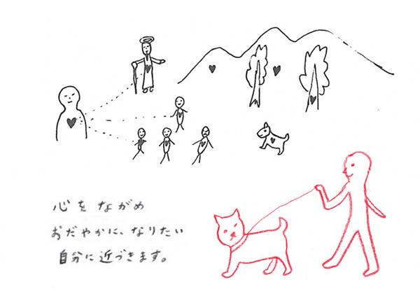 nun_tetsugaku