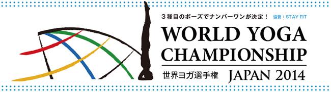 wyc_logo