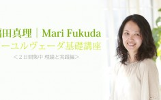 fukudamari_eyecath