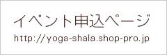 banner_shop