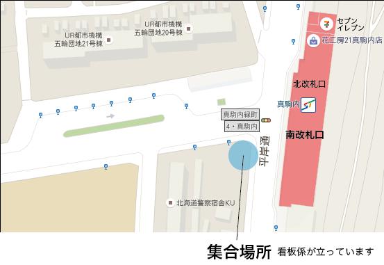 芸森:送迎地図