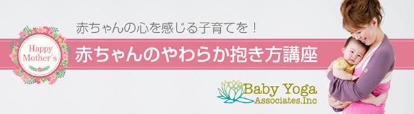 yukitakahashi01